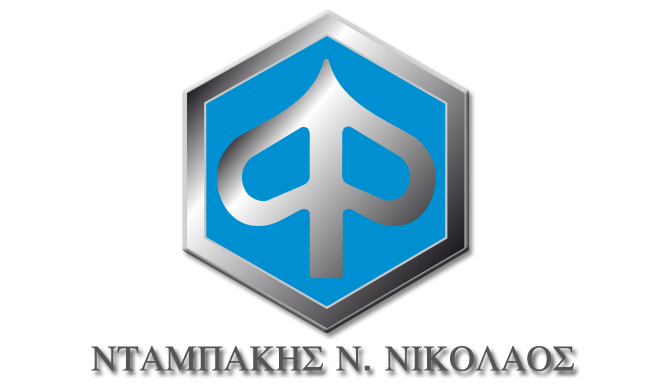 Piaggio - Nταμπάκης Ν. Νικόλαος